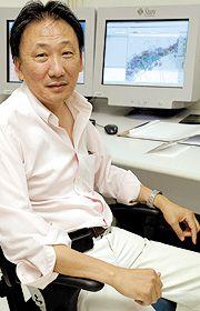 Resultado de imagem para professor chang geologo unesp